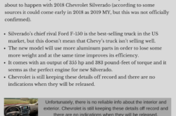 2018 Chevrolet Silverado 250x166