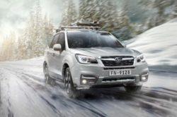 2018 Subaru Forester 4 250x166