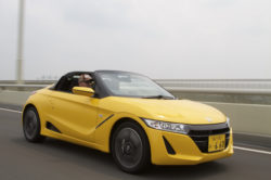 Honda S660 Roadster front three quarter in motion 250x166